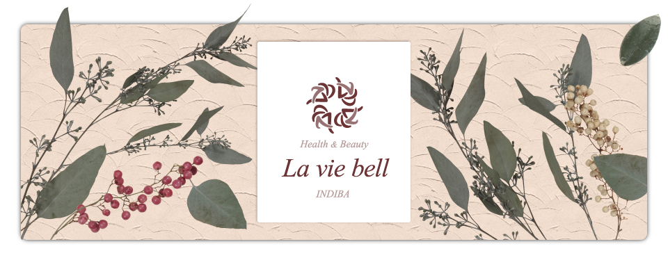 Health & Beauty La vie bell INDIBA